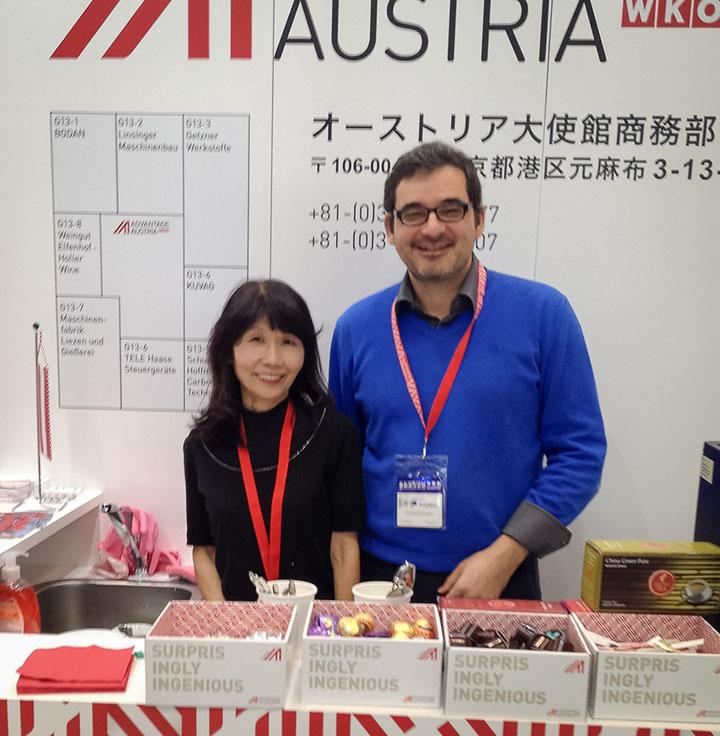 Mass-Trans-Innovation Tokyo 2015